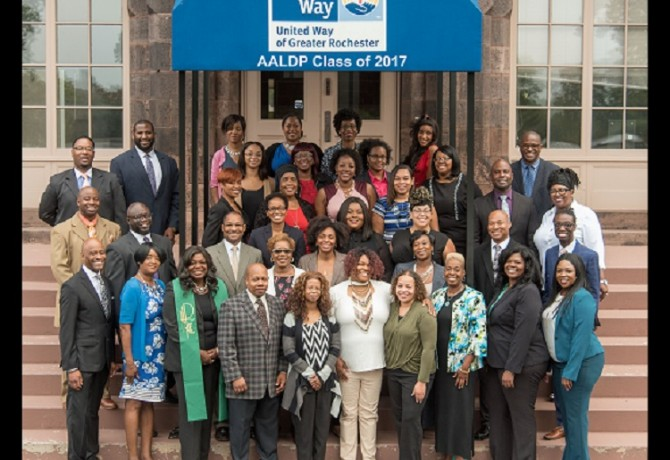 United Way African American Leadership Development Program (AALDP) class of 2017.